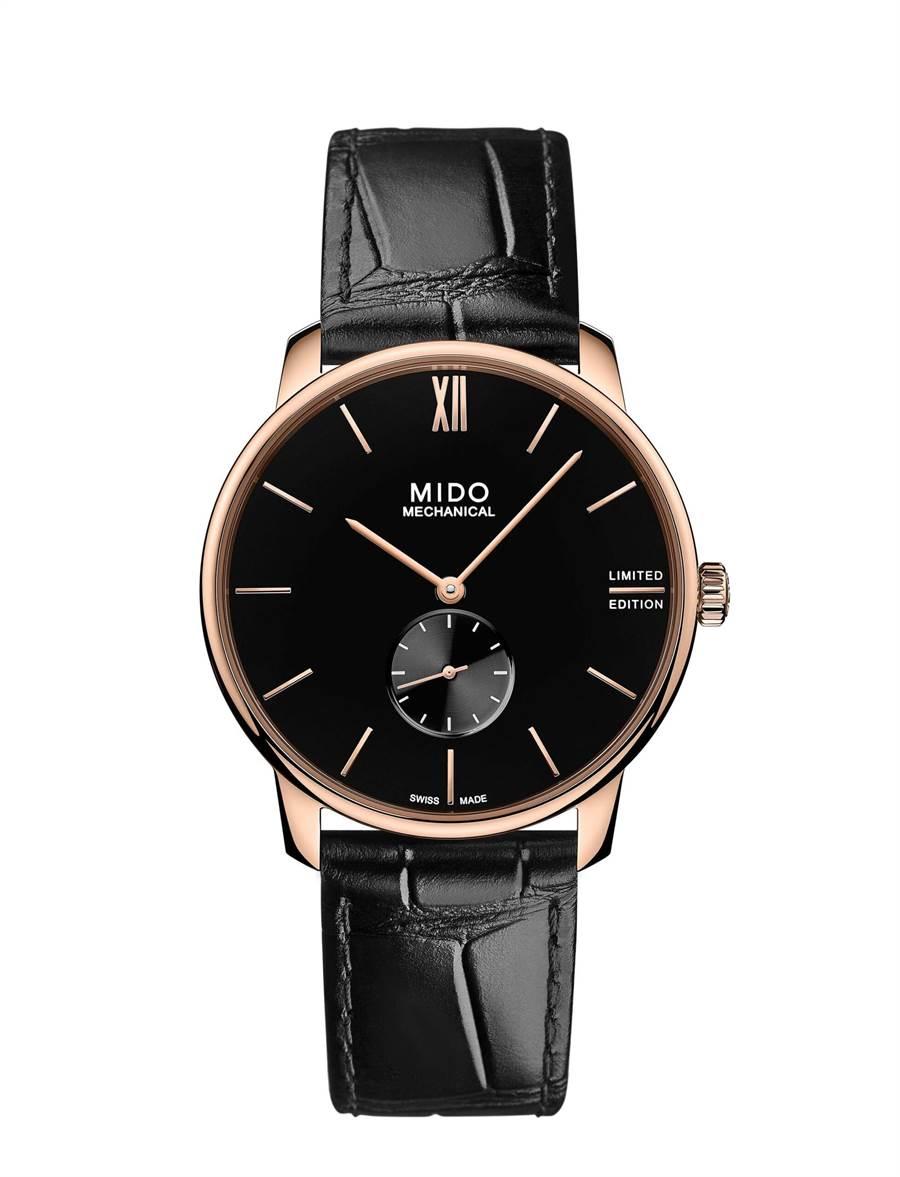 MIDO Baroncelli II Mechanical 永恆系列手上鍊小秒針限量腕表,3萬8600元。(MIDO提供)
