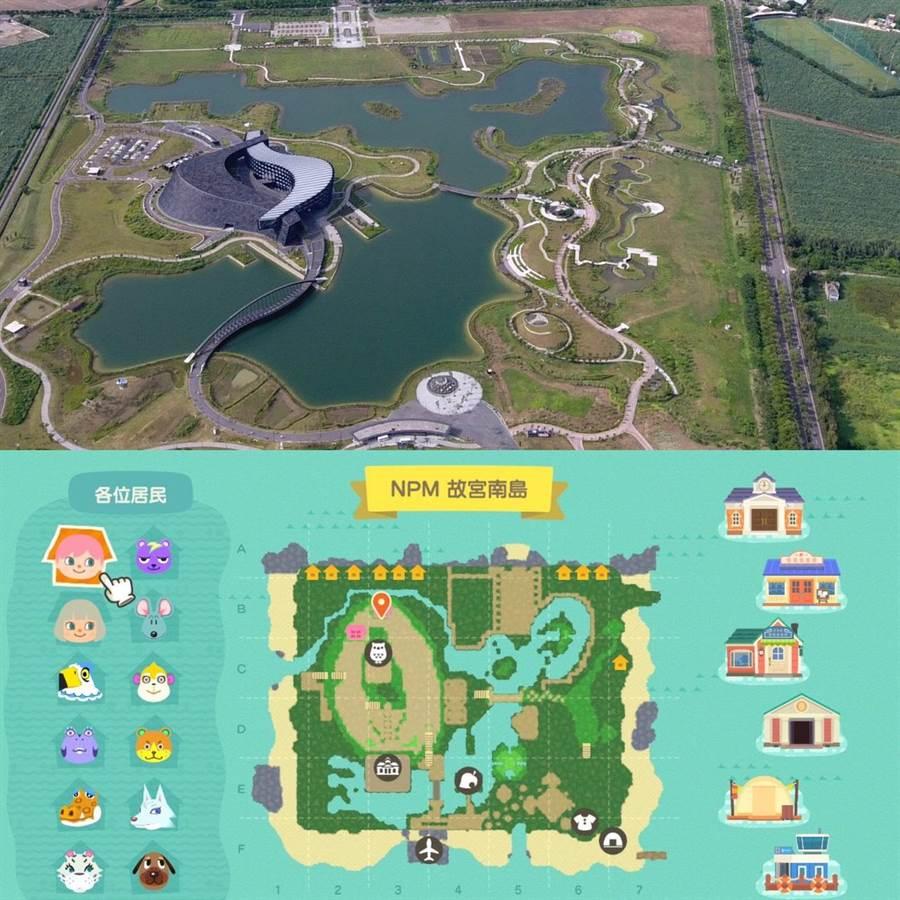 故宮南院打造一座虛擬博物館—故宮南島,將在22日周三開放《集合啦!動物森友會》玩家登島參觀。(故宮南院提供/呂妍庭嘉義傳真)