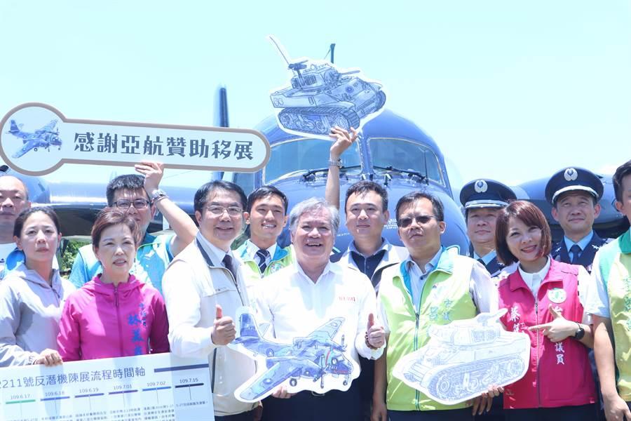 「鯊魚機」將長駐台南,打造德陽艦園區成為陸、海、空兼具的軍事迷聖地。(李宜杰攝)