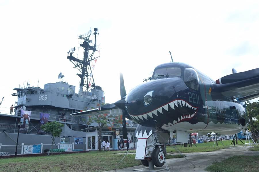 S-2T反潛機有「鯊魚機」之稱。(李宜杰攝)