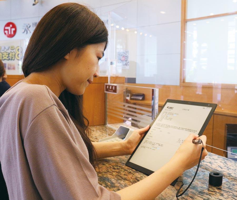 落實綠色營運,永豐銀行創業界之先,全台125家分行全面導入eNote電子表單,提供環保節能、數位無紙化的交易體驗。圖/業者提供
