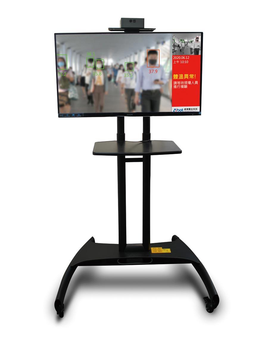 威寶數位科技公司推出最新的VT-360多點式體溫監控系統。圖/業者提供