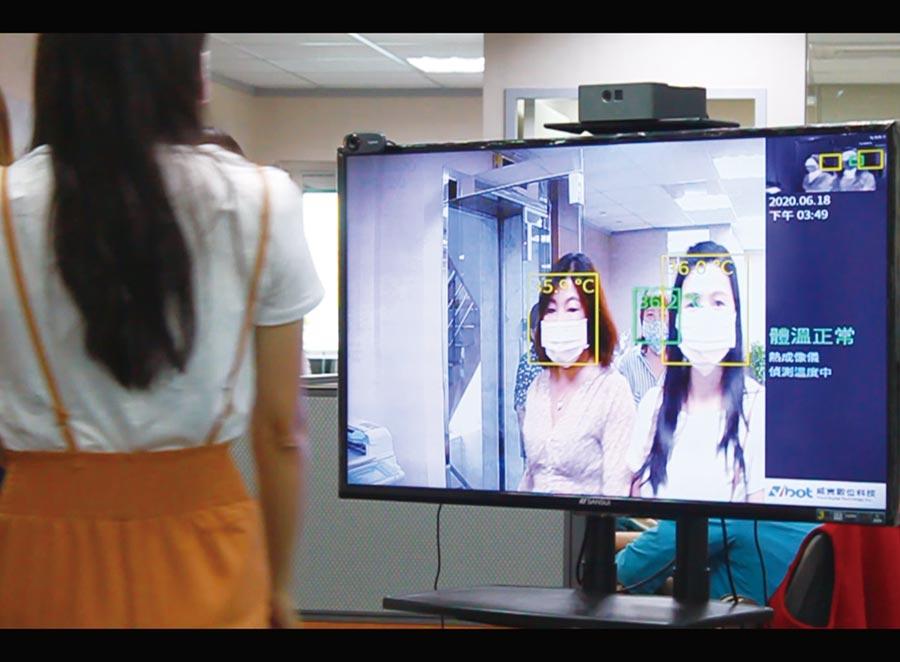 威寶多點式體溫監測系統搭配40吋顯示器,能立即顯示人員體溫,同時也具備優異的人臉識別能力。圖/業者提供