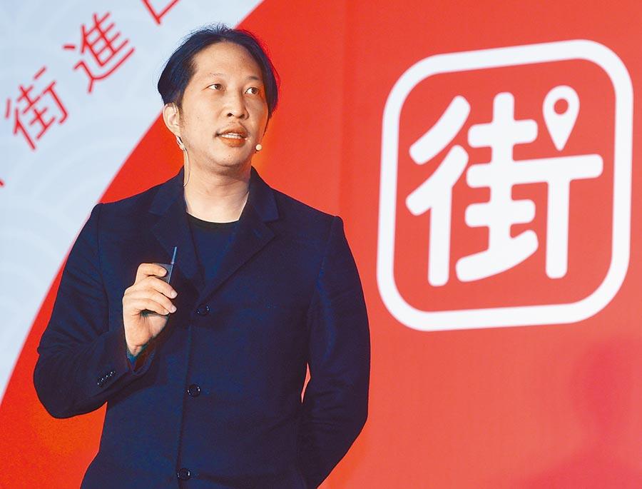 街口執行長胡亦嘉。(本報資料照片)