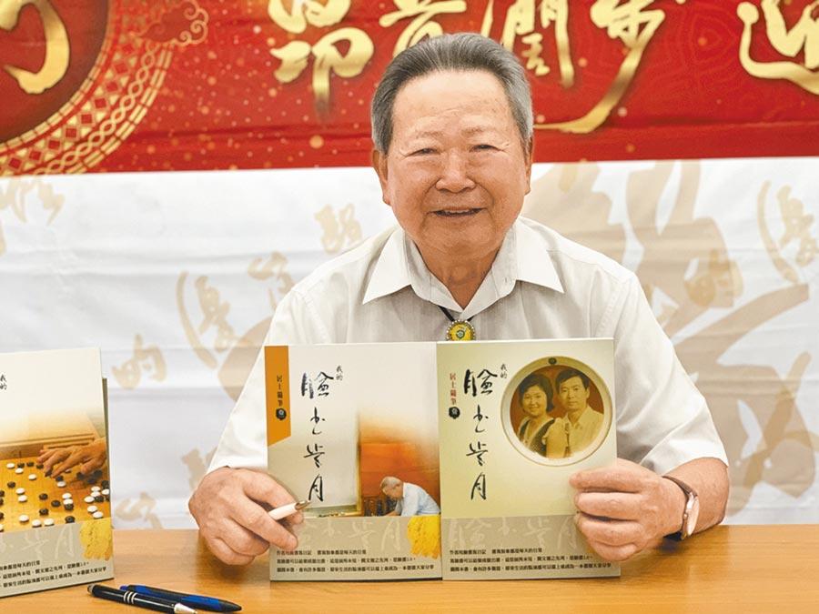 敏盛綜合醫院總裁楊敏盛累積了20個月以來的臉書貼文,將300多則貼文集結成3卷,記錄自己如何安排老年生活,成為快樂的老人。(姜霏攝)