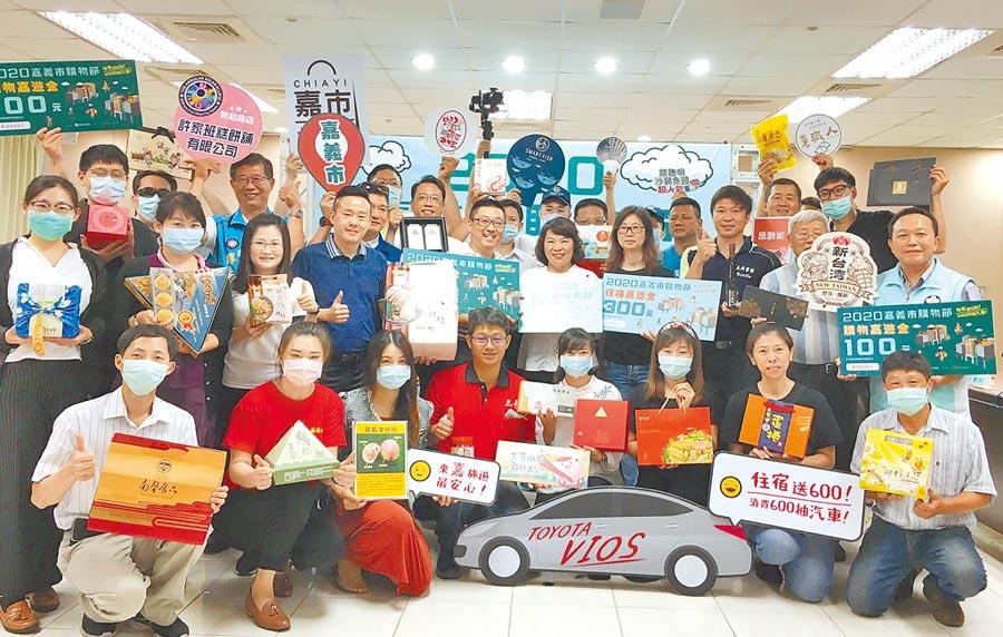 國旅首選嘉義市,市長黃敏惠(二排右五)歡迎大家來嘉玩、拿好康。(本報資料照片)