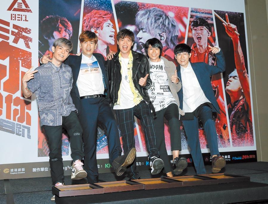 八三夭阿電(左起)、小橘、阿璞、霸天、劉逼昨在記者會正式宣布世界巡迴重新啟動。(盧禕祺攝)