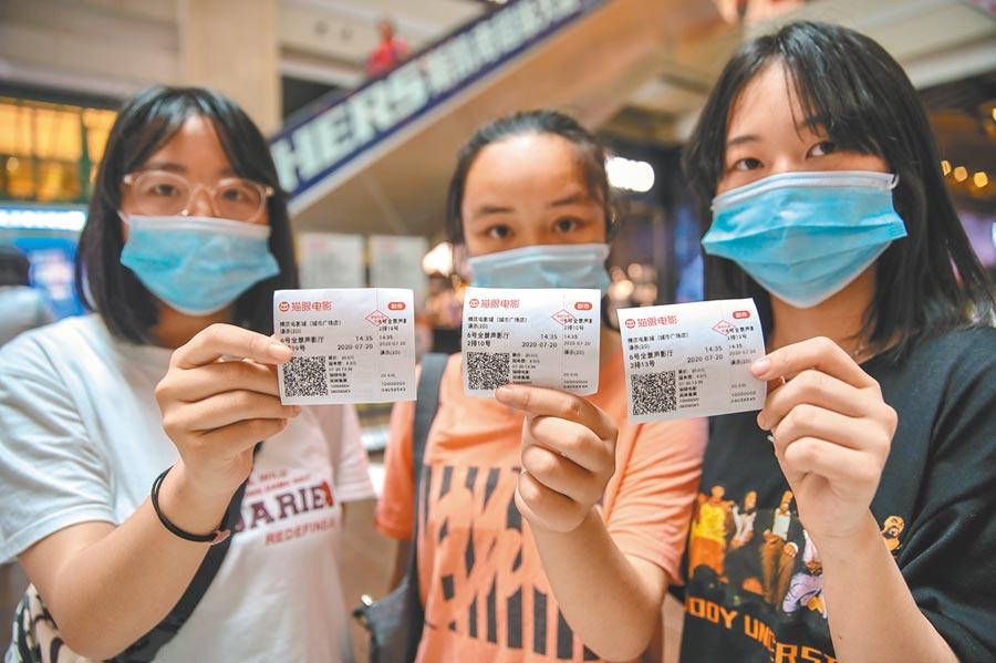 20日,貴州貴陽市一電影城恢復營業,觀眾展示電影票。(中新社)