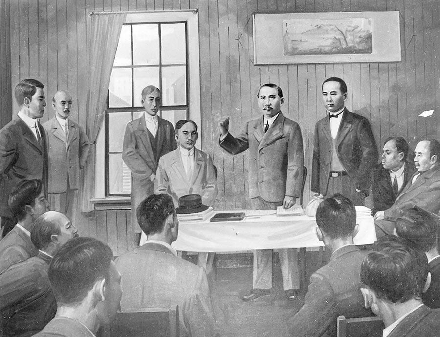 清光緒20年(西元1894年)中日戰失敗,國父認為要挽救國家只有推翻滿清政府,乃在十一月在檀香山成立興中會。(本報系資料照片)