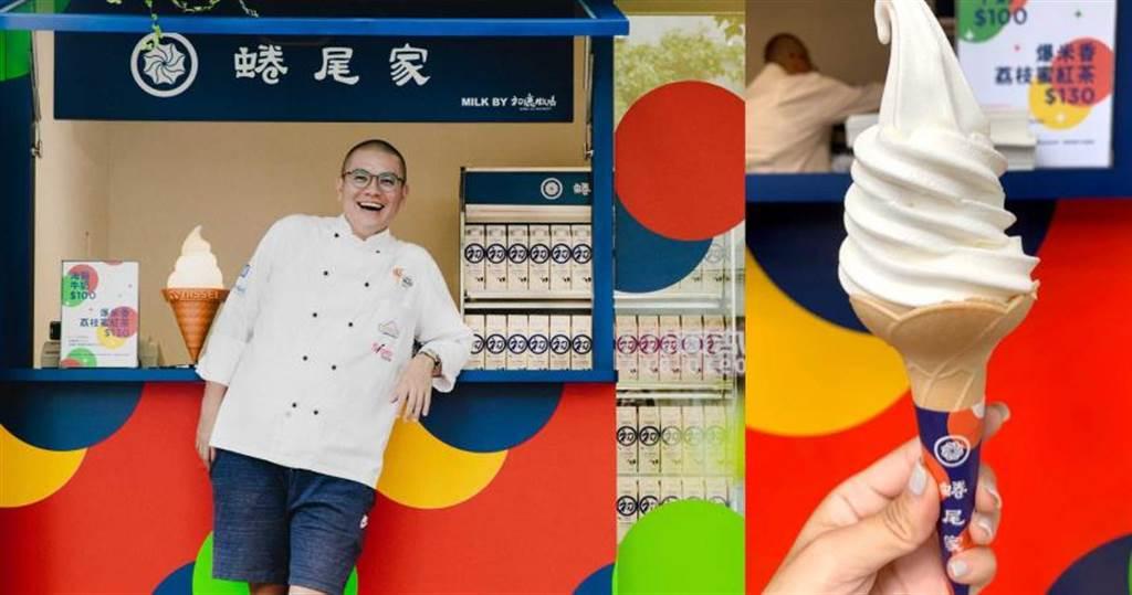 為期八週的蜷尾家台北夏季店,將於7/23開幕。(圖/官其蓁攝)