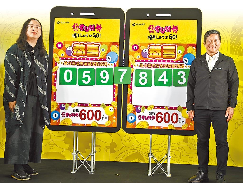 文化部長李永得(右)與政務委員唐鳳(左)抽出身分證或居留證尾數號碼的「藝FUN券」幸運得主,210萬7883人得券。(劉宗龍攝)