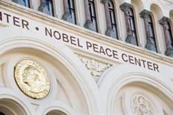 1956年來首例!諾貝爾獎因疫情取消宴會 頒獎典禮以「新形式」舉行
