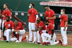 MLB》挺黑人平權 紅人隊瓦托跪地聽國歌