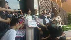 擅找印尼高層圖私利?藍營反控蘇嘉全誣告