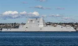 打群架!美隱形驅逐艦合體可發射120反艦飛彈成艦隊殺手