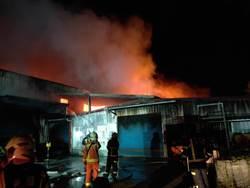 大溪鐵皮工廠深夜大火 幸無人傷亡