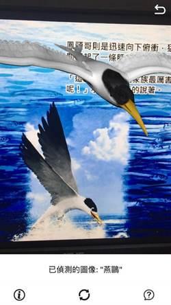「國圖到你家數位頻道」在中台灣有線電視上架