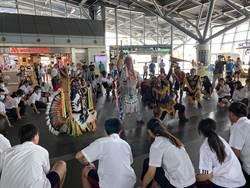 台南高鐵站國際化 印地安、巴西載歌載舞 學子快閃秀