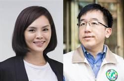 李眉蓁論文涉抄整本 陳致中爆韓國瑜被罷免原因?