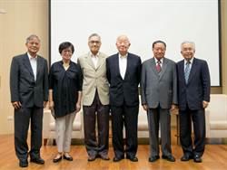 全球裂解 經貿失速 台灣影響