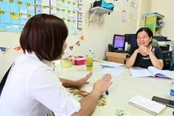 越女嫁台灣險成人球 綠民代伸援手