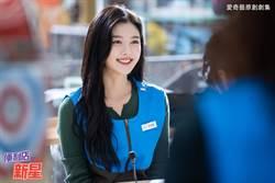 《便利店新星》女一金裕貞大推便利超商產品「冰塊杯」