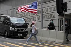 北京應該關閉哪個美駐陸領事館?陸網友投票罕見一面倒