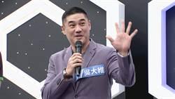 53歲吳大維老來得子 女兒只比同學孫女大2月