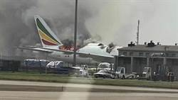 衣索比亞航空貨機上海浦東機場起火 無人傷亡