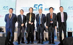5G改變台灣產業發展 跨世代交流拚數位轉型