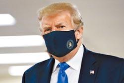 疫情告急 川普改口戴口罩愛國