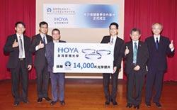台灣豪雅+馬偕護校 視光保健產學合作