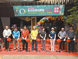 地產地銷 霧峰農民直銷站揭幕