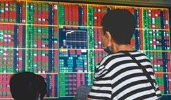 台積電股價新高 市值全球第13名!台股盤中破史上最高收盤價