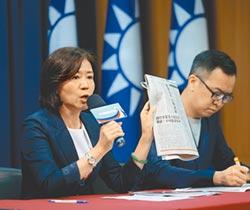 藍促外交部公布公文 遭拒