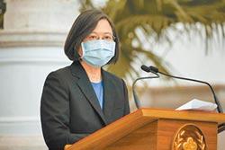 台灣成圍堵中國的代理人