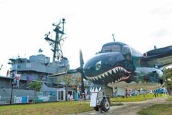 鯊魚機退役駐台南 軍事迷來朝聖