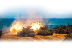 危險台海 大戰機率小 但有小火花