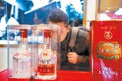 兆元級茶葉市場 難生品牌巨頭