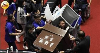 黎家維》廢考監 總統更集權