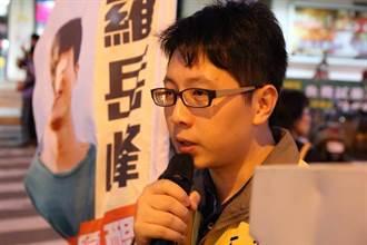 近7成表態同意「罷王」王浩宇臉書說話了
