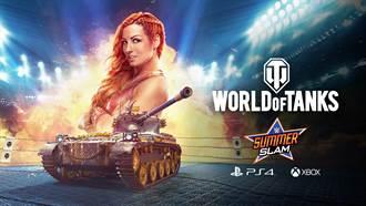 《戰車世界:僱傭兵》攜手WWE世界娛樂摔角  推出第一季「夏日衝擊賽事」及WWE聯名戰車