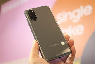 價格更親民 三星Galaxy S20粉絲版輕旗艦新機傳10月上市