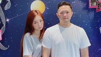 丫頭新婚2個月控訴老公!「他對我媽很沒禮貌」9年不稱呼長輩