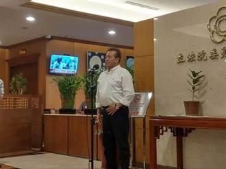中油印尼百億銷售案變千億投資案?藍委再揭新南向掮客