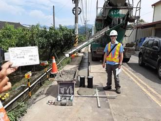 台中新社塑膠管破漏嚴重 台水斥資5900萬汰換6.5公里