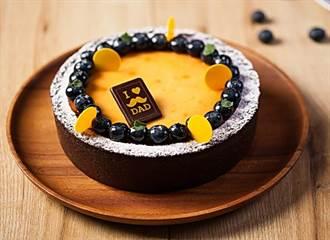 搶父親節商機 台北國賓「諾曼地乳酪蛋糕」88/2前預購9折優惠