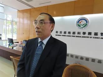 防堵境外勢力竊取營業機密  法務部長蔡清祥:中國廠商竊密手段多樣