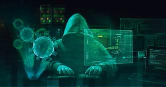 竊取美疫苗與軍事機密 陸國安部2駭客遭美起訴