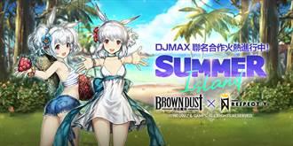 《Brown Dust-棕色塵埃》 x 《DJMAX》展開聯名合作 「Summer Island」夏季專屬活動開跑